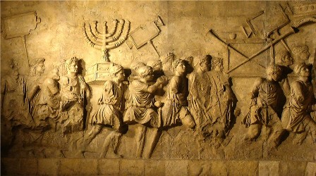 """Leaving Zion"" Detail from the Arch of Titus"
