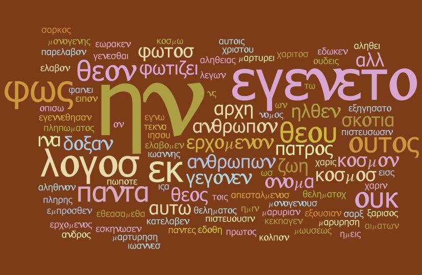 john1118greekwordle